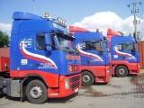 Transport ponadgabarytowy Jawor Wengrzyn 604529320