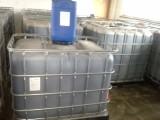 gliceryna paszowa, transport w cenie