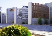 Ogrodzenia betonowe STONEL