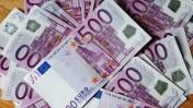 Darlehen zwischen Privatperson und ernsthaftem Deutschen anbieten