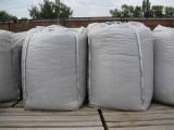 Ukraina.Pellety,brykiety drzewne,slonecznik,sloma,otreby 200 zl/tona